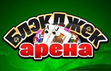 Игра Блэкджек онлайн